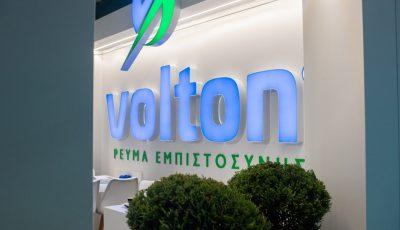 Πόλος έλξης το περίπτερο της Volton στην Πελοπόννησος EXPO 2019